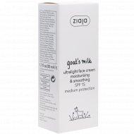 Крем ультралёгкий для лица разглаживающий SPF15 «Козье молоко» 50 мл.