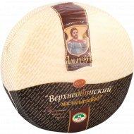Сыр полутвердый «Монарх» 45%, 1 кг, фасовка 0.3-0.5 кг