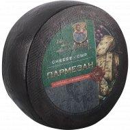 Сыр полутвердый «Пармезан классический» 45%, 1 кг, фасовка 0.3-0.5 кг
