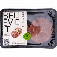 Бургер «BELIEVE IT» замороженный, 220 г