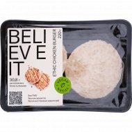 Бургер со вкусом цыпленка «BELIEVE IT» замороженный, 220 г