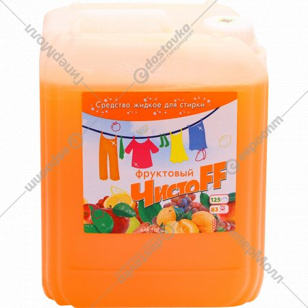 Средство жидкое для стирки «Чистоff» фруктовый, 5000 мл.