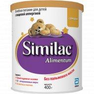 Смесь сухая «Similac» Alimentum, 400 г.