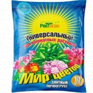 Почвогрунт «Универсальный» для комнатных растений, 10 л.