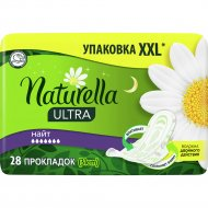Женские прокладки «Naturella» Ultra Camomile Night Single, 28 шт.