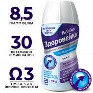 Смесь «Pediasure» здоровейка, ваниль, 200 г.