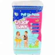 Детские одноразовые подгузники-трусики «Enjoy Baby» 52 шт.