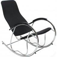 Кресло-качалка «Halmar» Ben 2, черный
