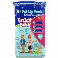 Детские одноразовые подгузники-трусики «Enjoy Baby» 44 шт.