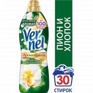 Кондиционер для белья «Vernel» Белый пион и масло хлопка, 910 мл.