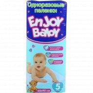Пеленки детские одноразовые «Enjoy Baby» 5 шт.