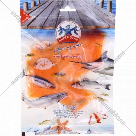 Лосось «Баренцево» малосолёный, филе-кусочки, 300 г.