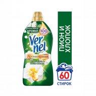 Кондиционер ополаскиватель «Vernel» Пион и Хлопок, 1.82 л.