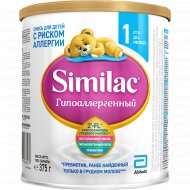 Смесь «Similac» гипоаллергенный 1, 375 г.