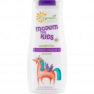 Шампунь детский «Modum for kids» 250 г.