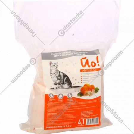 Наполнитель для кошачьего туалета «Йо» абрикос 4.1 л.