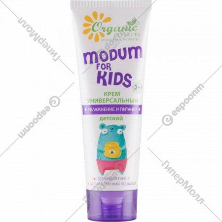 Крем детский «Modum for kids» увлажнение и питание, 75 г.