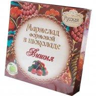 Мармелад желейный «Вишня» формовой в шоколаде, 120 г