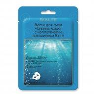 Маска для лица «Skinlite» коллаген и витаминами В и Е, 23 мл.