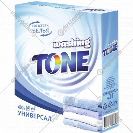 Стиральный порошок «Washing Tone» Универсал, Автомат, 0.4 кг