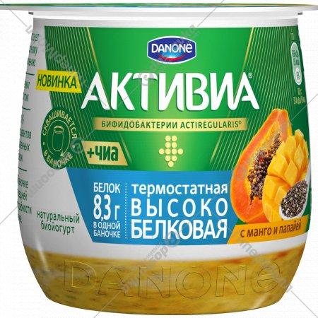 Биойогурт «Активиа» 2.4%, 170 г.