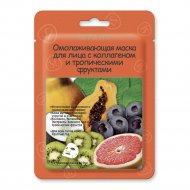 Маска для лица «SkinLite» коллаген, тропические фрукты, 19 мл.