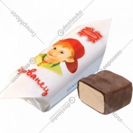 Конфеты «Сорванец» 1 кг, фасовка 0.33-0.35 кг