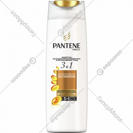 Шампунь 3в1 «Pantene» интенсивное восстановление, 360 мл.