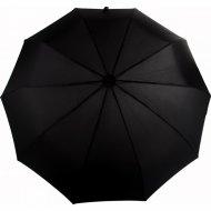 Зонт «Frei Regen» FB567