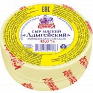 Сыр мягкий «Адыгейский» 45%, 1 кг., фасовка 0.35-0.45 кг