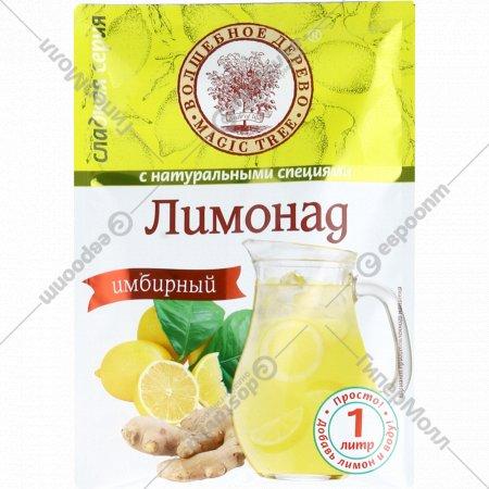 Лимонад «Имбирный» 70 г.