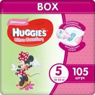 Подгузники «Huggies» Ultra Comfort, размер 5, 12-22 кг, 105 шт