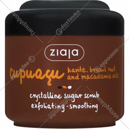 Скраб кристаллический сахарный «Купуасу» 200 мл.
