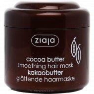 Маска разглаживающая «Ziaja» для сухих волос, 200 мл