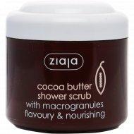 Скраб для душа «Масло какао» с макрогранулами, 200 мл.