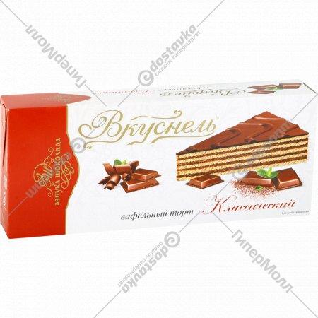 Торт вафельный «Классический» глазированный, 200 г.