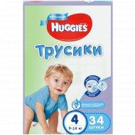 Трусики-подгузники для мальчиков «Huggies» размер 4, 9-14 кг, 34 шт.