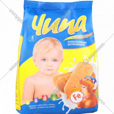 Детское печенье «Чипа» железосодержащее, 180 г