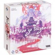 Настольная игра «Hobby World» Битва за Рокуган, 915047