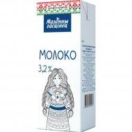Молоко ультрапастеризованное «Малочны гасцiнец» 3.2%, 1 л.