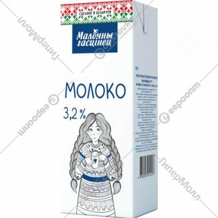 Молоко «Молочный гостинец» ультрапастеризованное, 3.2%, 1 л