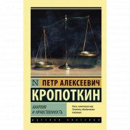 Книга «Анархия и нравственность».