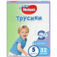 Трусы-подгузники «Huggies» для мальчиков, размер 5, 13-17 кг, 32 шт.