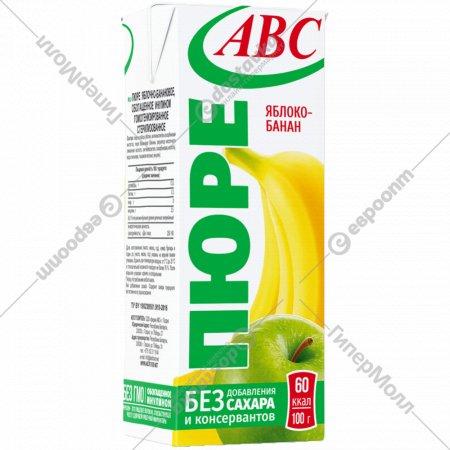 Пюре яблочно-банановое «Будь здоров» с трубочкой, 210 г.