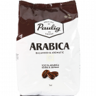 Кофе «Paulig Arabica» 1000 г.