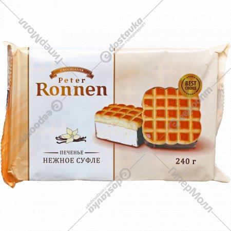 Печенье «Peter Ronnen» нежное суфле, 240 г.