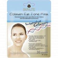 Маска для области под глазами «SkinLite» интенсивный коллаген, 30 шт.