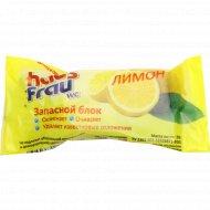 Блок для унитаза «Haus Frau» лимон.