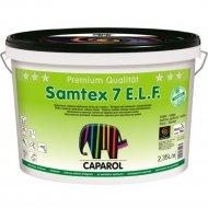 Краска «Caparol» Samtex 7 ELF, 10 л