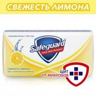 Мыло твердое «Safeguard» Свежесть лимона, 90 г.